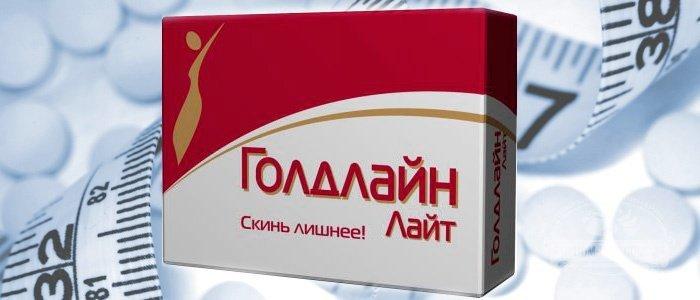 пила таблетки для похудения можно